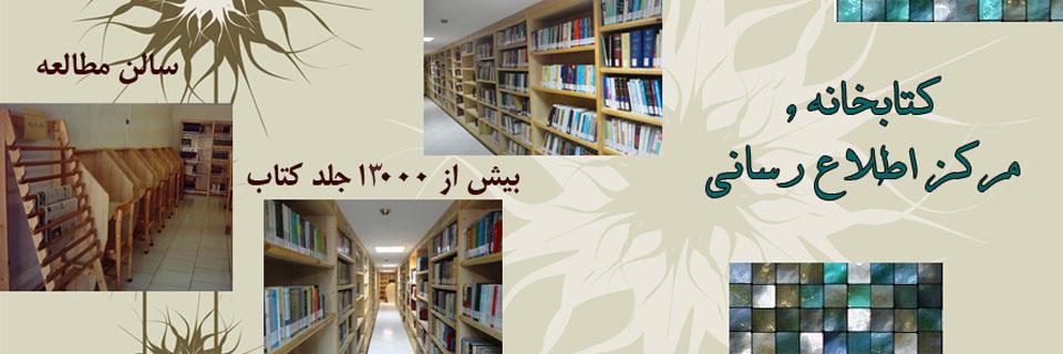 library111.jpg